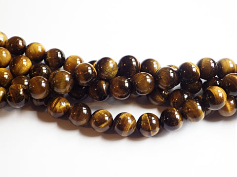 Tiger Eye Beads - 12mm - A Grade