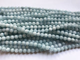 8mm Aquamarine Round Beads