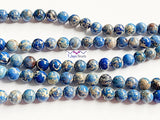 8mm Blue Natural Sea Sediment Jasper Round Beads