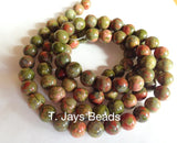 Unakite Round Beads - 10mm