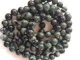 Kambaba Jasper Beads - 4mm
