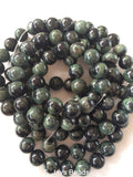Kambaba Jasper Beads - 10mm