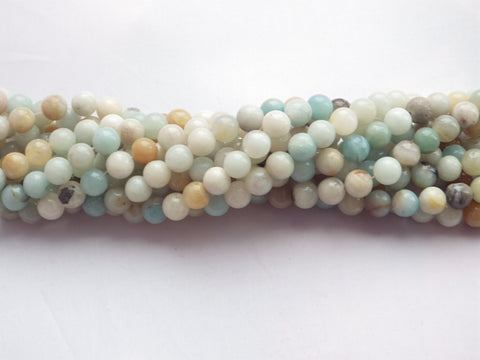 Multicoloured Amazonite Round Beads - 4mm