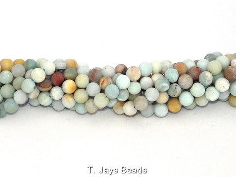 Multicoloured Frosted Amazonite Round Beads - 8mm