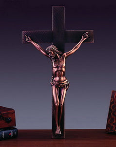"18"" Jesus on Cross Statue - Bronze Finished Sculpture - Wall Street Treasures"