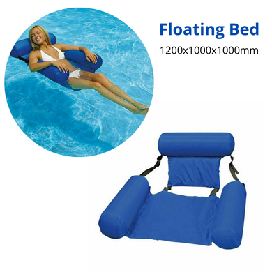 Inflatable Floating Water Hammock Float Swimming Chair