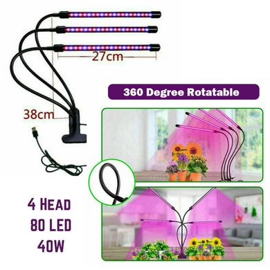4 Head 40W 80 LED Grow Light Growing Veg Flower Indoor Clip Plant Lamp