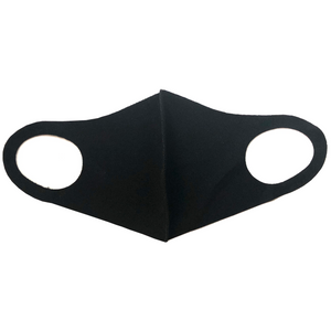 Stretchy Face Masks in Black & Gray (2 Pack)