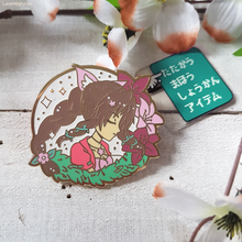 Load image into Gallery viewer, FFVII Magical Girl Aerith Enamel Pin
