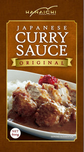 Frozen Curry Sauce