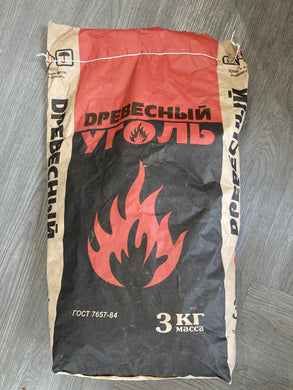 Logs Direct BBQ Lumpwood Charcoal 3kg (collection only) - Creative Outdoor Living