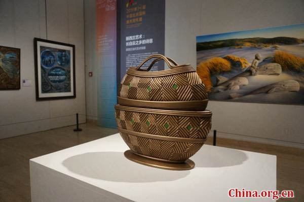 New Zealand Special Exhibition 8th Beijing International Art Biennale National Art Museum of China, Beijing