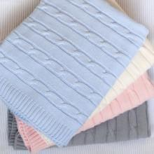 Blanket Cable knit baby blanket