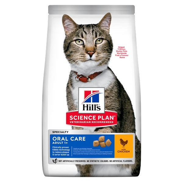Hill's Science Plan Feline Adult Oral Care With Chicken Dry Cat Food 1.5kg