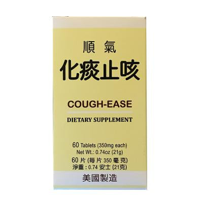 cough-ease to ease cough, colds and flu