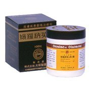 ORONINE OINTMENT 俄羅納英膏 - Herbs Depo