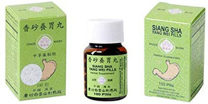 XIANG SHA YANG WEI PILLS 香沙養胃丸 (STOMACH SUPPORT) - Herbs Depo