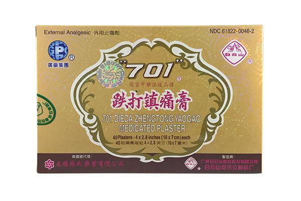 701 DIEDA ZHENTONG YAOGAO MEDICATED PLASTER - Herbs Depo