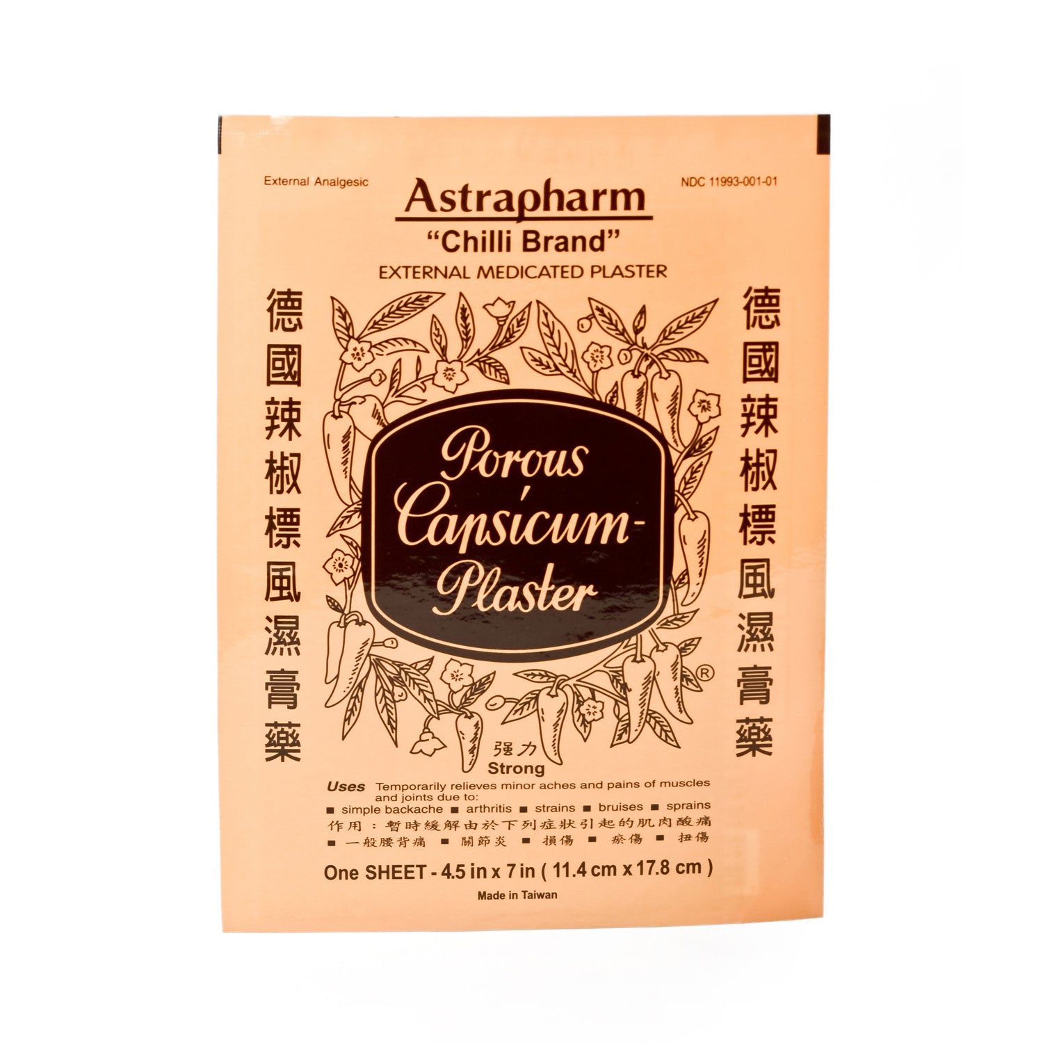 Astrapharm Chilli Brand Medicated Plaster - 4x5 in x  7 in