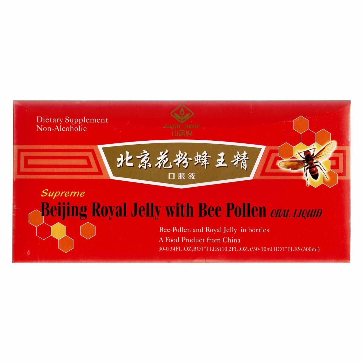 Beijing Royal Jelly With Bee Pollen 30 count
