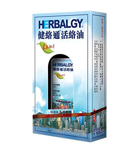 HERBALGY PAIN RELIEVING MEDICATED OIL - 健絡通活絡油 - Herbs Depo
