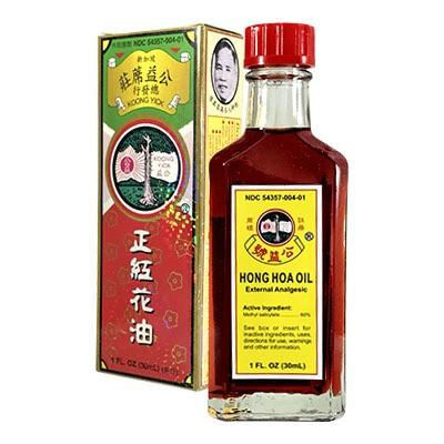 KOONG YICK HONG HOA OIL EXTERNAL ANALGESIC 公益號 正紅花油 - Herbs Depo