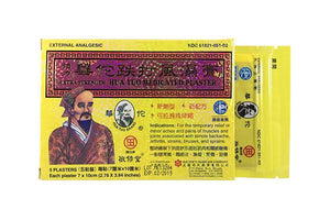 HUA TUO MEDICATED PLASTER (EXTRA STRENGTH) 強力華佗跌打風濕膏 - Herbs Depo