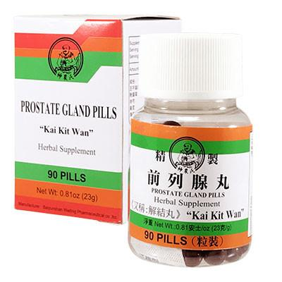 KAI KIT WAN (PROSTATE GLAND PILLS) 解結丸 前列腺丸 - MEN'S HEALTH - Herbs Depo