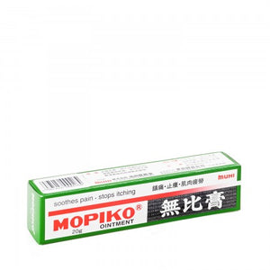 MUHI MOPIKO-H OINTMENT 無比膏 - Herbs Depo