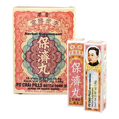 PO CHAI PILLS 保濟丸 (FOR INDIGESTION) - Herbs Depo