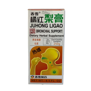JUHONG LIGAO BRONCHIAL SUPPORT - Herbs Depo