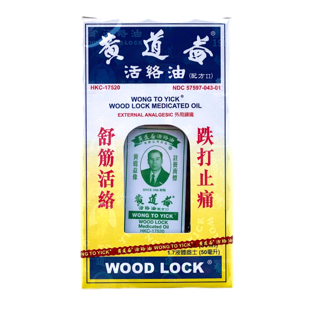 WONG TO YICK - WOOD LOCK OIL - Herbs Depo