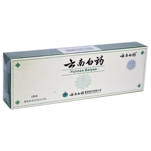 Yunnan Baiyao Powder, the same formula found in the capsules. 4 grams per vial, 6 vials per box.