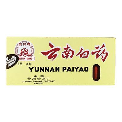 YUNNAN BAIYAO PILLS 雲南白藥膠囊 (FOR BLEEDING OR HEMATOMA) - Herbs Depo