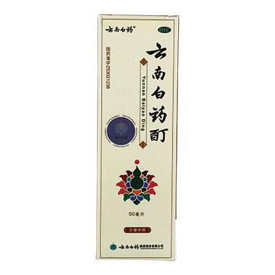 YUNNAN BAIYAO TINCTURE 雲南白藥酊 (WITH SPONGE APPLICATOR) - Herbs Depo