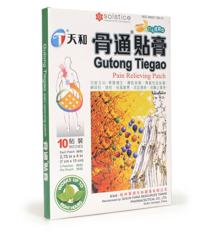 TIANHE GUTONG TIEGAO PAIN RELIEVING PATCH 天和 骨痛貼膏 - Herbs Depo