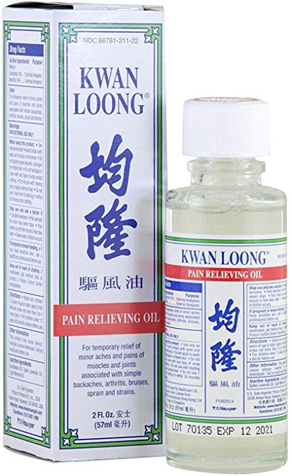 KWAN LOONG PAIN RELIEVING OIL 均隆 驅風油 - Herbs Depo