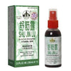 SHU JIN LU EASY FLEX EXTERNAL ANALGESIC SPRAY 玉林 舒筋露 - Herbs Depo