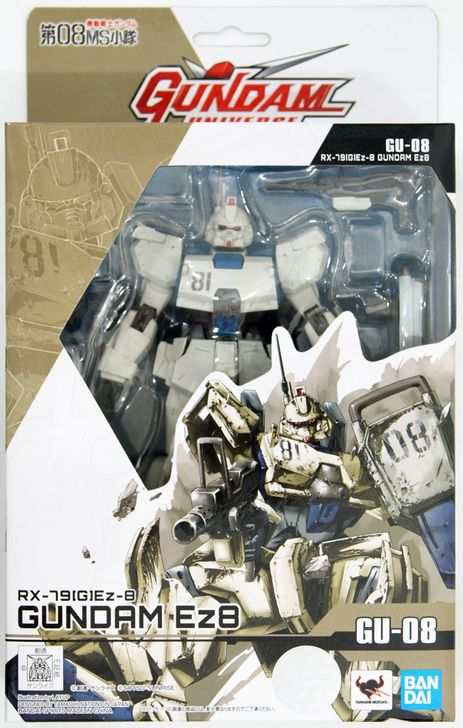 Bandai Gundam Universe RX-79[G]Ez-8 Gundam Ez 8 Figure (Gundam the 08th MS Team)