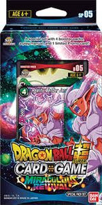 DRAGON BALL SUPER CARD GAME SPECIAL PACK SET ~MIRACULOUS REVIVAL