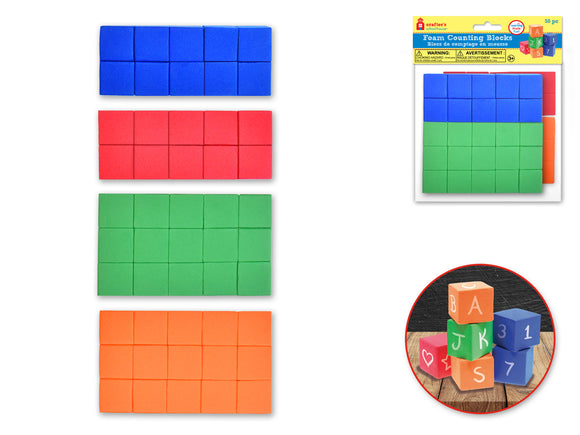 Crafter's Schoolhouse: Foam Counting Blocks 50pc