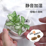 S1 320ml Air Humidifier 15 Degrees Nano Sprayer Aromatherapy Humidifier Eco Cup Night Light