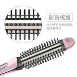 Lena - Hair Curling and Straightening Comb LN-419B