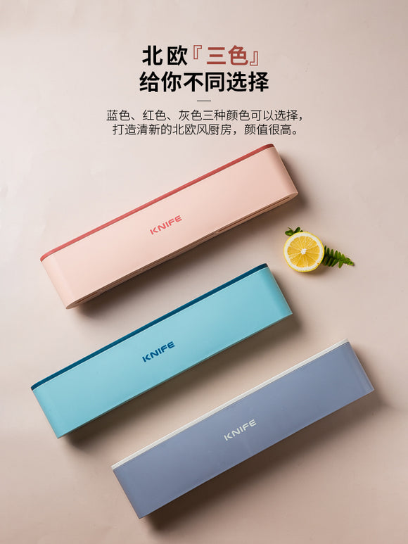 XIAOMI Kitchen Wall Mounted Plastic Knife Storage Draining Holder Bearing 10 kg Weight