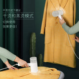 Xiaomin Lofans - Foldable Handheld Garment Steamer Steam ironing machine Smart home hanging machine