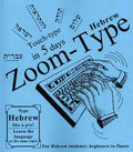 Hebrew Zoom-Type