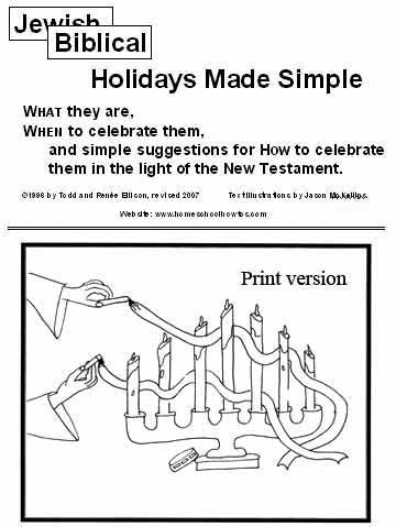 Jewish [Biblical] Holidays Made Simple