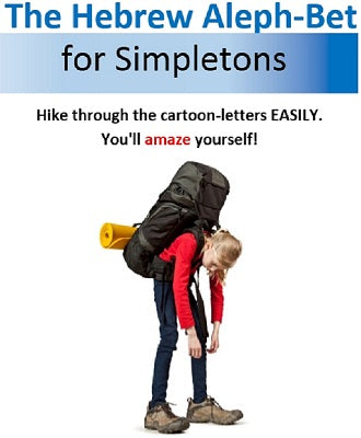 Hebrew Alef-Bet for Simpletons (letter cartoons)