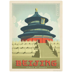 Beijing China Temple Of Heaven Decal