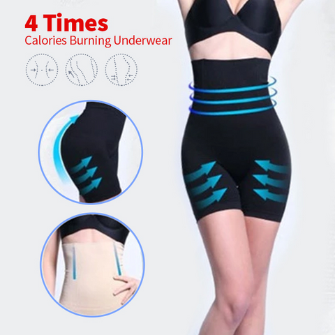4 Times Calories Burning Slimming&Anti-Cellulite Underwear NO.1